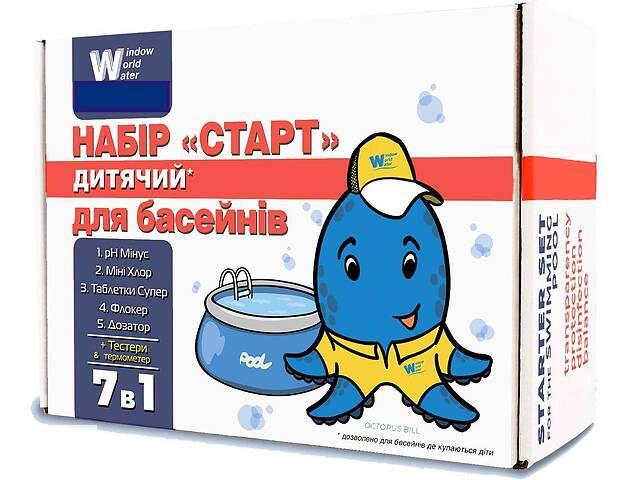 купить бу Набор химии Старт UA Window World Water для каркасных, надувных и небольших бассейнов (10605111UA) в Одессе