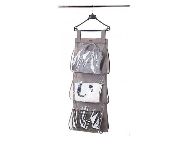 Подвесной органайзер для хранения сумок L Organize серый HBag-L SKL34-176317- объявление о продаже  в Харькове