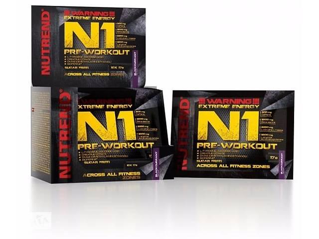 продам Предтренировочный продукт Nutrend N1 10x17г (черная смородина) бу в Полтаве