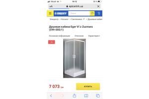Продам душевую кабину Eger