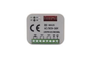 Приёмник универсальный для ворот Gant RX Multi на 2 канала, мультичастотный 300 – 868 МГц (03021)