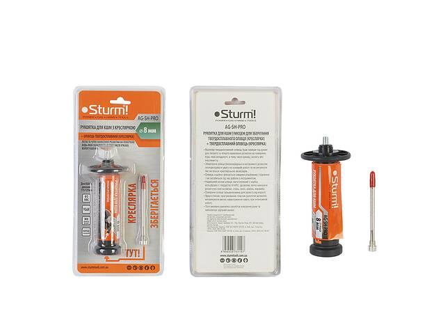 купить бу Рукоятка для УШМ 115-125 мм с чертилкой Sturm AG-SH-PRO в Києві