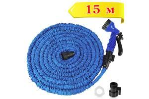 Шланг Magic Hose саморастягивающийся с водным распылителем 7 режимов 15м Синий (МНВ-15)