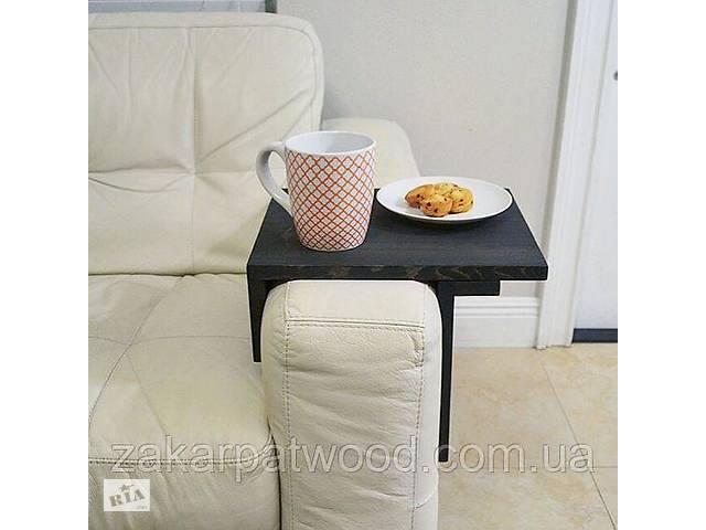 Столик на подлокотник дивана (35см*25см) p11- объявление о продаже  в Львове