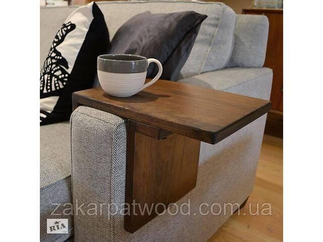 бу Столик на подлокотник дивана (35см*25см) p9 в Львове