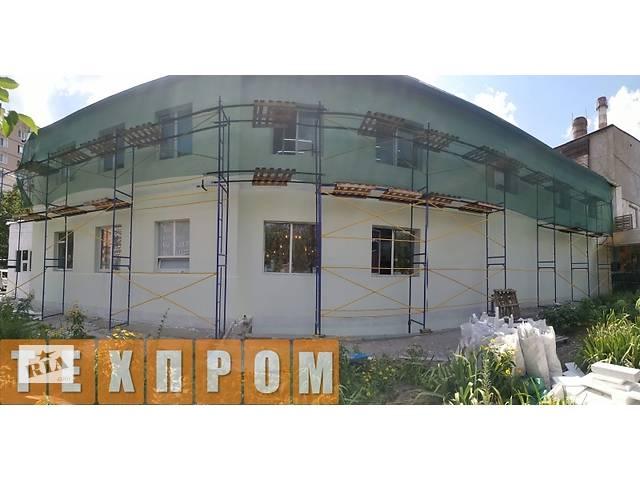 продам Будівельні рамні лісу комплектація 2 х 9 (м) бу в Києві
