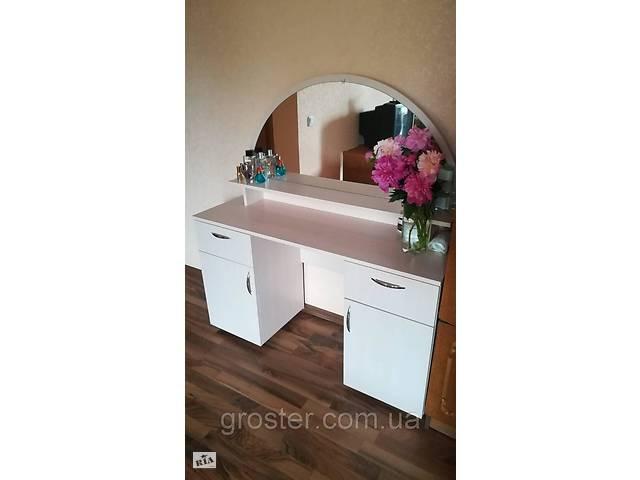 купить бу Трюмо-2 для спальни. Туалетный столик для макияжа в Киеве