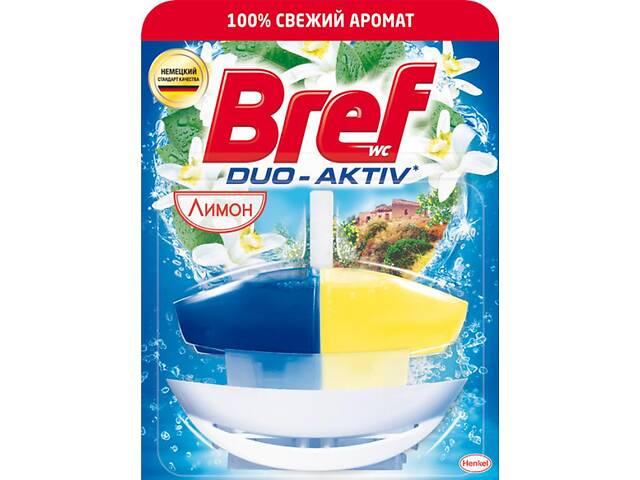 продам Туалетный блок Bref Дуо-Актив Лимон 50 мл (9000101345438) бу в Киеве