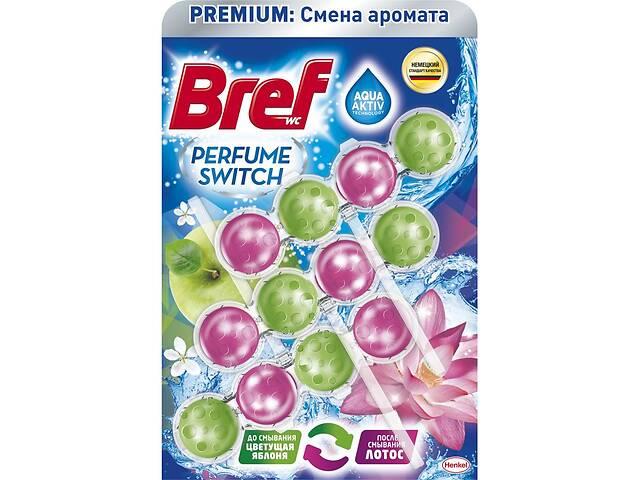 продам Туалетный блок Bref Смена аромата Яблоко-Лотос Триопак (9000101329186) бу в Киеве