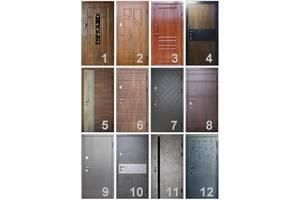Входные бронированные двери VIP класса, - от 6500 грн.