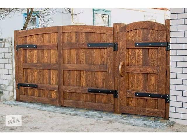 бу Ворота и заборы из дерева на заказ. в Полтаве