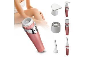 Женский триммер для тела Refreshing Skin Hair Cleansing QL-607
