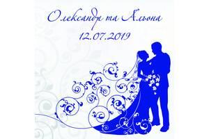 """Фотозона свадебная """"Влюбленные"""""""