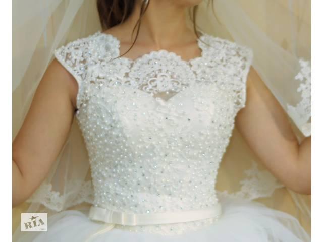 Свадебное платье.Счастливое и недорого!- объявление о продаже  в Киеве