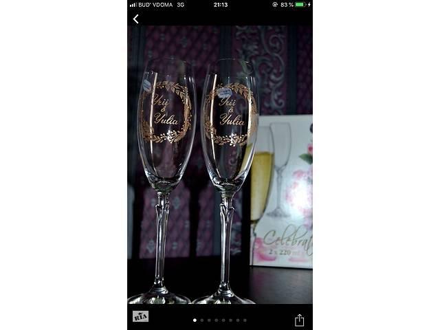 Свадебные бокалы- объявление о продаже  в Полтаве