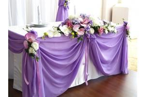 Свадебный стол, юбка