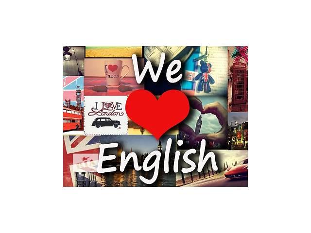 продам Репетитор английского языка бу в Полтаве