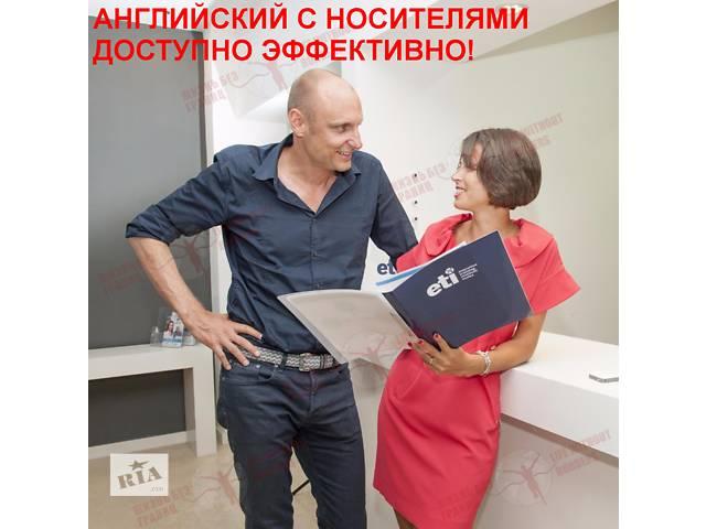 продам  Английский язык с носителями. Репетиторство и группы. бу  в Украине