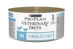 Лечебные корма для кошек Purina Pro Plan