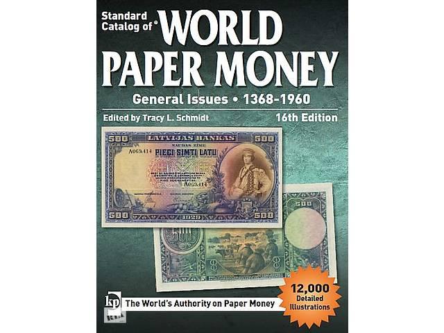 продам 2017 - Krause - Банкноты мира 1368-1960 16 ред. - на CD бу в Ровно
