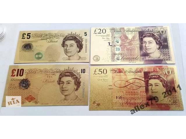 Англия Золотая банкнота 20,50 фунтов
