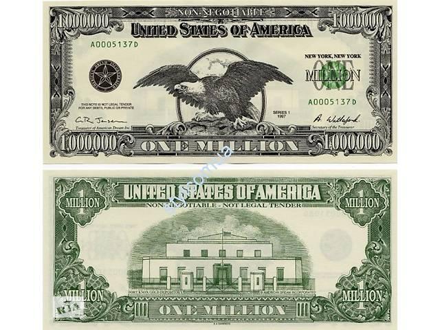 Банкнота 1000000 $ 1 млн миллион долларов США купюра- объявление о продаже  в Киеве