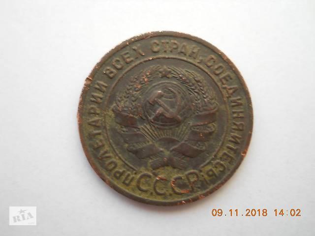 продам Монеты СССР бу в Украинке