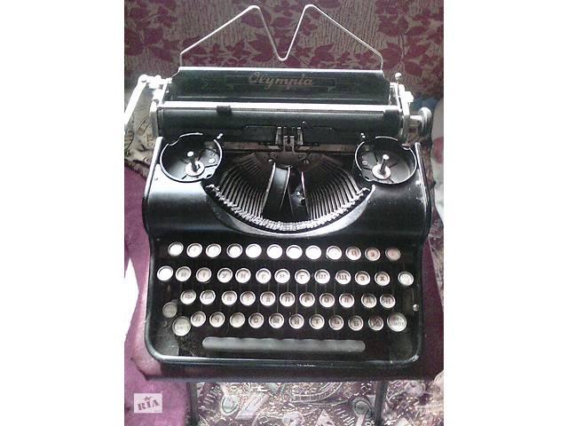 бу Печатная машинка Olympia. в Херсоне