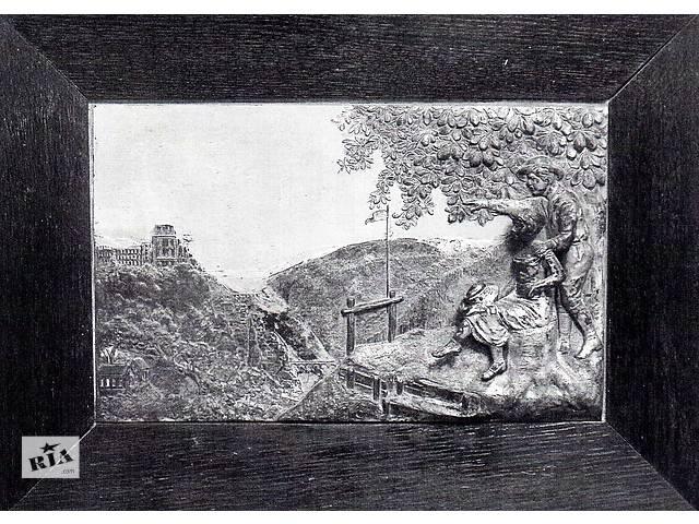 Антикварный горельеф ХІХ век - объявление о продаже  в Киеве