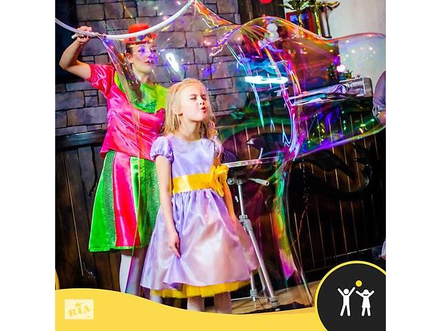 продам Аниматор для детей, шоу пузырей, клоуны, в садик, в школу, на день рождения бу в Житомирской области