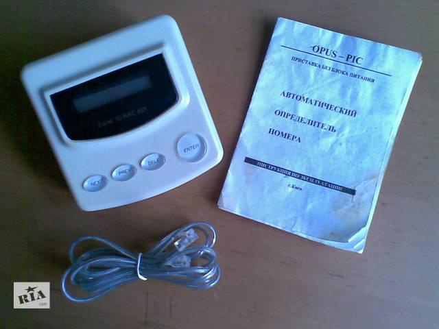 АОН к стационарному телефону Caller ID RAC 621 под ремонт- объявление о продаже  в Киеве