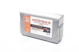 Аптечка автомобильная АМА-1 (сертифицированная)