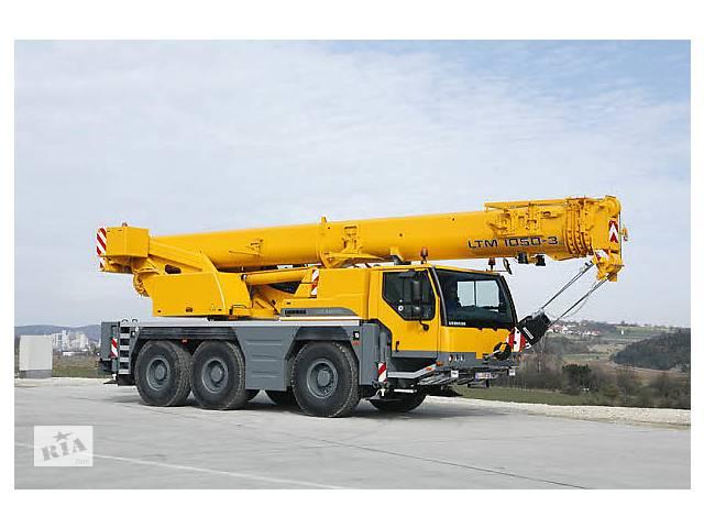 купить бу Аренада автокранов LTM 1050 - 55 т в Киеве