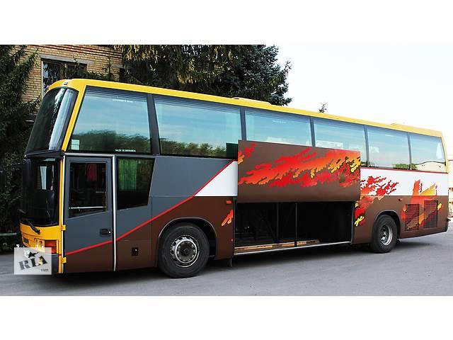 бу Аренда,заказ автобуса для для делегаций, конференций, семинаров, концертов, свадьб,корпоративных и спортивных мероприяти в Киевской области