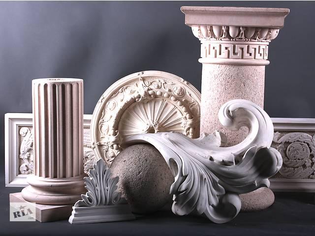 продам Архитектурный декор ONIX бу в Гостомеле
