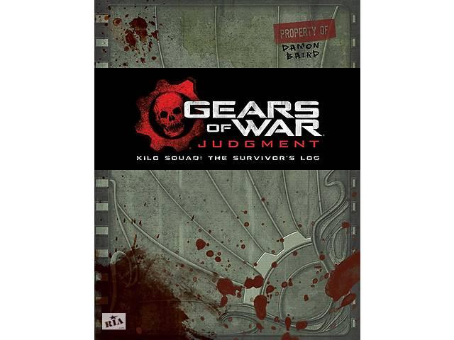 продам Артбук Gears of War: Judgment - Kilo Squad: The Survivor бу в Запорожье
