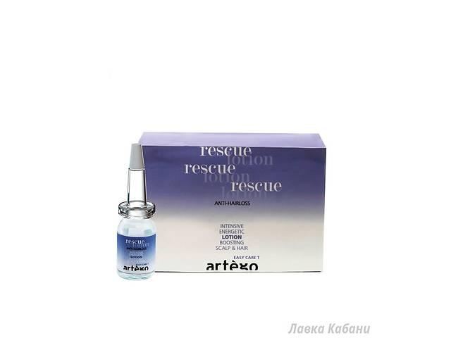 Artego Rescue lotion - Ампули від випадіння волосся, 10шт х 8 мл- объявление о продаже   в Украине