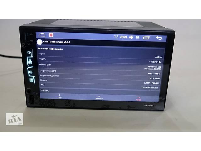 купить бу 2din Pioneer FY6501/ 6503/ 6507/ 6511 GPS+4Ядра+16Gb ROM+1Gbb RAM+Adnroid в Виннице