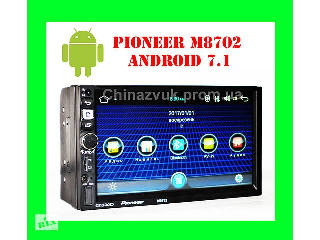 купить бу Автомагнитола 2din Pioneer M8702 GPS Android 7.1 + WiFi + 4Ядра +16 гб ПЗУ+2гб ОЗУ в Киеве