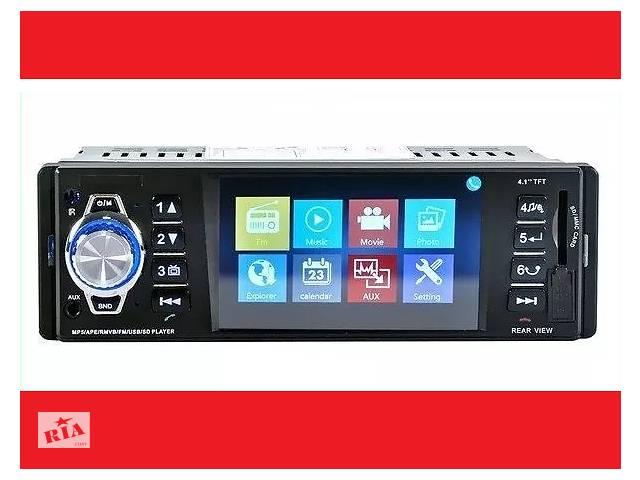 Автомагнитола Pioneer 4018\4038 BT/USB/FM/AUX/VIDEO_Піонер- объявление о продаже  в Кам'янець-Подільському