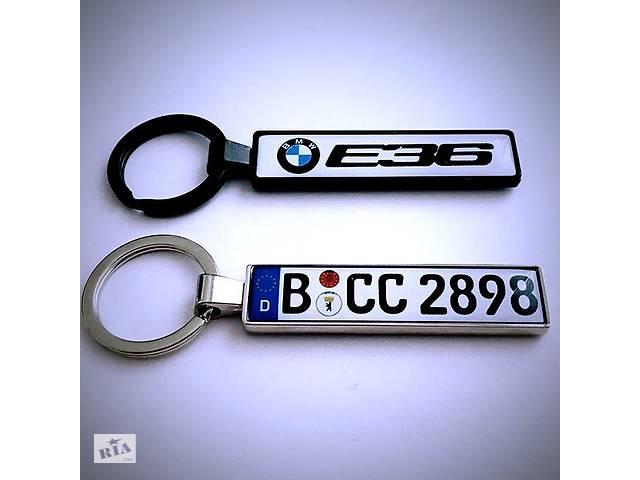 продам Брелок Номер Авто - идеальный подарок автолюбителю бу в Одесі