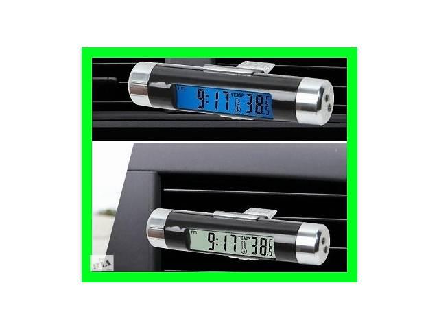 Часы автомобильные с термометром- объявление о продаже  в Запорожье