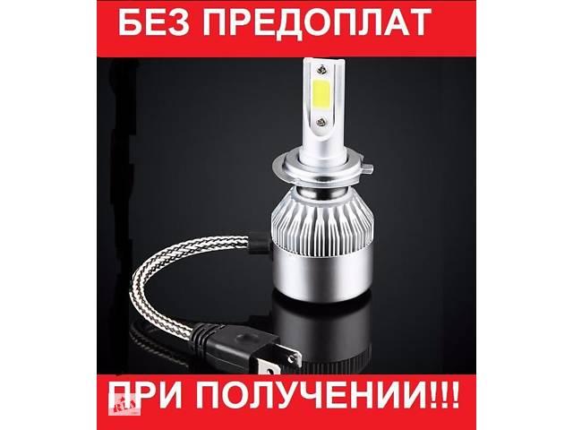 Led/ЛЕД лампи H1,H3,H4,H7,H11,HB3(9005),HB4(9006)- объявление о продаже  в Каменец-Подольском