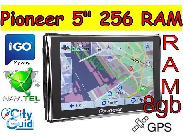 Максимальний Gps Навігатор Pioneer 5 дюйм RAM 256mb ROM 8gb 800MHZ з картами навігації 2020 року- объявление о продаже  в Києві
