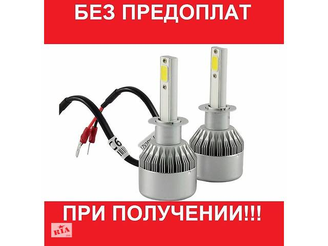 продам Светодиодные LED лампы Н1, Н3, Н4, H7, Н11, HB3(9005),НВ4(9006) Гар. бу в Каменец-Подольском
