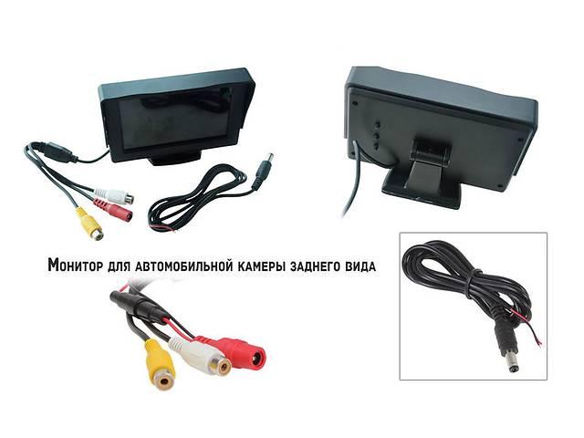 купить бу Цветной Монитор 4,3 дюйма,  2 видеовхода в Днепре (Днепропетровск)