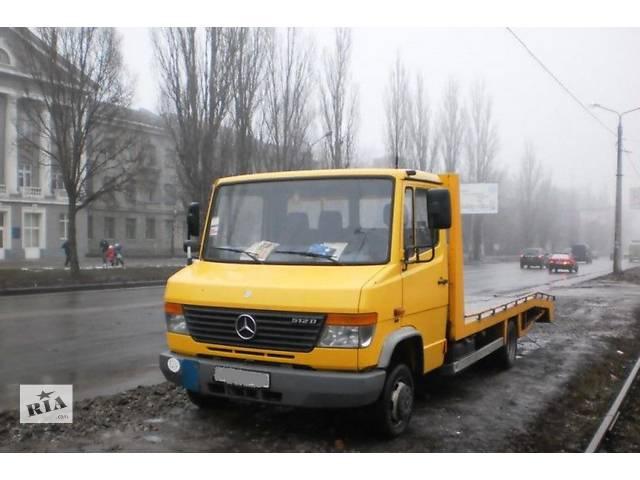 продам Автодруг Эвакуатор Черновцы бу в Черновицкой области