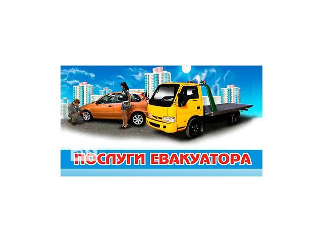 продам АвтоЭвакуатор Полтава бу  в Украине