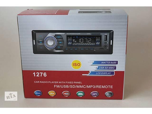 бу Автомагнитола 1276 ISO USB MP3 магнитола  Автомагнитола 1276 ISO USB/MP3 - это отличный аналог дорогих магнитол, с хорош в Днепре (Днепропетровск)
