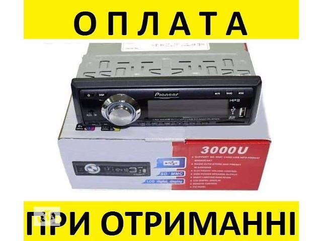 купить бу Автомагнитола Pioneer 2000U в Каменец-Подольском